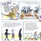 Brexit Cartoon - Theresa May, Lame Duck, No Deal, Referendum, Peoples Vote